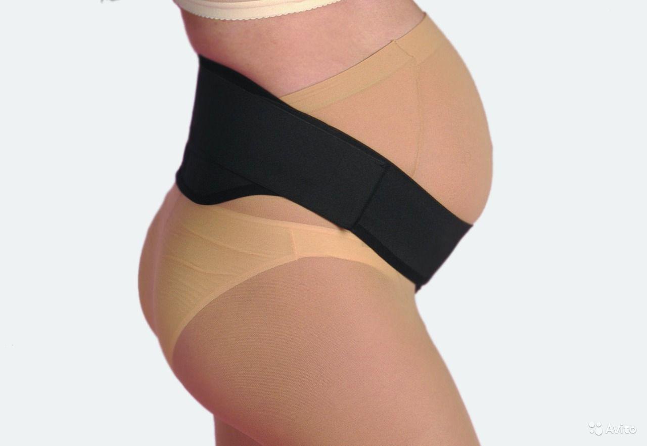 бандаж для беременных фото цена